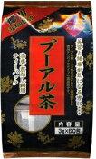 【ユウキ製薬】美容と健康が気になる方に!徳用プーアル茶 3g×60包