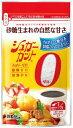 【浅田飴】砂糖生まれの自然な甘さ♪シュガーカットゼロ顆粒 85g