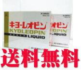 【送料無料】【第3類医薬品】滋養強壮剤キヨーレオピンw 240ml×2個セット(60ml×4×2)