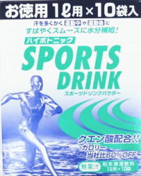 【お徳用】すばやくスムーズに水分補給、ハイポトニックスポーツドリンクパウダー無果汁 1L用(30g)×10袋 現在庫の賞味期限2019年2月