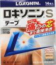 【第1類医薬品】ロキソニンSテープ 14枚入り(7cm×10cm)