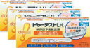 【第1類医薬品】ドゥーテストLHa 7回分×3個セット