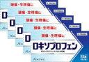 【第1類医薬品】ロキソプロフェン錠「クニヒロ」 12錠×5個セット