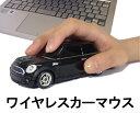 車型マウス ワイヤレスカーマウス ミニクーパーS ブラック 黒 ブラックルーフ LANDMICE 2.4G MINI COOPER S BLACK 藤昭