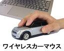 車型マウス ワイヤレスカーマウス ミニクーパーS シルバー 銀 ブラックルーフ LANDMICE 2.4G MINI COOPER S SILVER 藤昭