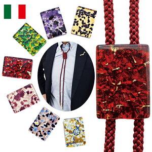 パケット クールビズ プレゼント ベネチア ヴェネチアガラス イタリア製
