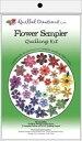 クイリングキット フラワーサンプラー/Flower Sampler
