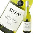 シレーニ セラーセレクション シャルドネ 750ml※12本まで1個口で発送可能※お届けするワインのヴィンテージが画像と異なる場合がございます。※ヴィンテージについては、ご注文前にお問い合わせ下さい。