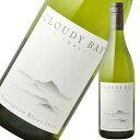 クラウディーベイ ソーヴィニヨン・ブラン 750ml※12本まで1個口で発送可能※お届けするワインのヴィンテージが画像と異なる場合がございます。※ヴィンテージについては、ご注文前にお問い合わせ下さい。