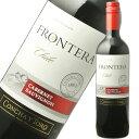 フロンテラ カベルネソーヴィニヨン 750ml※12本まで1個口で発送可能※お届けするワインのヴィンテージが画像と異なる場合がございます。..