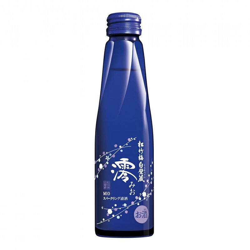 宝(タカラ)酒造 松竹梅白壁蔵「澪」 スパークリング清酒 150ml※40本まで1個口で発送可能