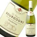 ブシャール・ペール・エ・フィス ブルゴーニュ シャルドネ ラ・ヴィニエ 750ml※12本まで1個口で発送可能※お届けするワインのヴィンテージが画像と異なる場合がございます。※ヴィンテージについては、ご注文前にお問い合わせ下さい。