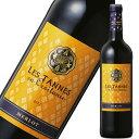 ジャン・クロード・マス レタンヌ オクシタン メルロー 750ml※12本まで1個口で発送可能※お届けするワインのヴィンテージが画像と異なる場合がございます。※ヴィンテージについては、ご注文前にお問い合わせ下さい。