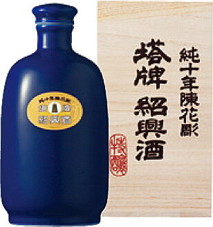 宝(タカラ)酒造 紹興酒 塔牌 純十年陳花彫 瑠璃彩磁 壷 500ml※6本まで1個口で発送可能