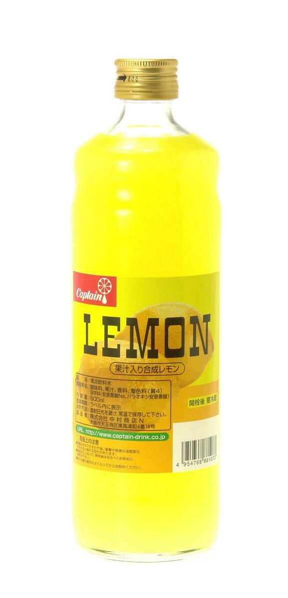 中村 キャプテン 無糖レモン 600mlの商品画像