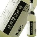 八海醸造 雪室瓶貯蔵酒 八海山 720ml