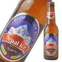 ネパール アイスビール 330ml×24本※2ケースまで1個口で発送可能