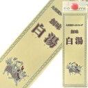 創味食品 九州風ラーメンスープ 白湯 1800ml