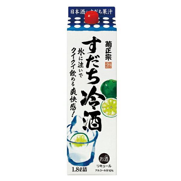 菊正宗 すだち 冷酒 1.8Lパック