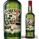 ジェムソンセント・パトリックス・デーリミテッド2020アイリッシュウイスキー