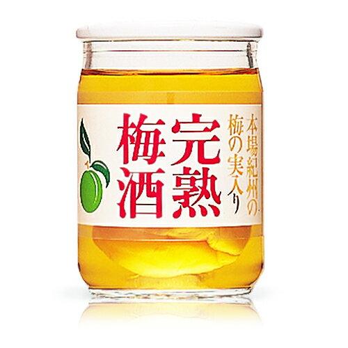 大関 完熟梅酒 100ml※60本まで1個口で発送可能