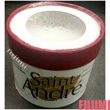 (クール便)サンタンドレ 200g 1148【 Saint Andre フランス ソフトホワイト 牛乳 COSTCO Costco costco コストコ コストコ通販 】
