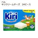 (クール便)kiri キリ クリームチーズ 24ピース 432g 【 CREAM CHEESE コストコ 通販 COSTCO 】