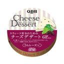 (クール便) QBB チーズデザート ラムレーズン6P 22...