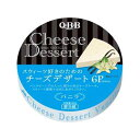 (クール便) QBB チーズデザート バニラ 6P 1箱 223円