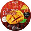 (クール便) QBB フロマジュエル 贅沢マンゴー 90g(9個入)1箱 247円