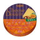 (クール便) QBB チーズデザート パンプキンプディング 6P 1箱 223円【 秋冬 数量限定品 】