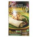 (冷凍便)エイミーズ ビーン&チーズ・ブリトー 170g×8袋入 1箱 2510円 【 Bean&cheese Burrito コストコ costco 通販 】
