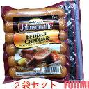 (クール便)Johnsonville BEDDAR with CHEDDAR 396g × 2袋 1399円【 ジョンソンヴィル べダーウィズチェダ- ソーセージ ナチュラル チェダー チーズ Costco costco コストコ 通販 】