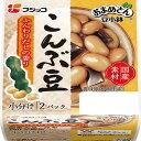 ふじっこ もっちりだし味 こんぶ豆 65g×2パック 145円【 フジッコ おまめさんシリーズ 豆小鉢 】