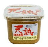 健康にいいおいしい味噌です!日本海みそ 天熟 1kgカップ 650円