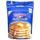 朝食にもおやつにも簡単美味しいホットケーキ!クラステーズ バターミルクパンケーキミックス4530g 1480円【KRUSTEAZ ホットケーキミックス】