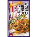 ケンミン たっぷり野菜を入れてつくる チャプチェ 93円