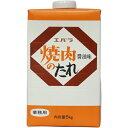 エバラ 焼肉のたれ 醤油味 業務用 5kg 2222円