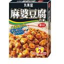 丸美屋 麻婆豆腐の素<辛口> 1箱 200 円