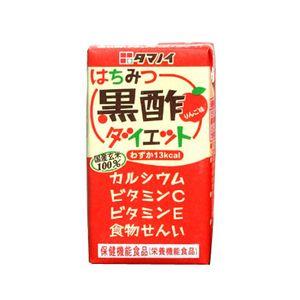タマノイ はちみつ黒酢ダイエット 125ml 85円x24本セット 2040円