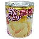 はごろも 甘みあっさり 白桃(4つ割り)缶詰 390円