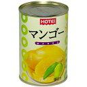 ホテイ マンゴー 薄切り缶 1缶 179円【フルーツ 缶詰】