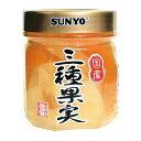 サンヨー 三種果実 プラボトル 360g 286円【 SUNYO フルーツ 国産 みかん 白桃 りんご 】
