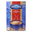 スイスミス ミルク チョコレート 1680g (28gX60袋) 1585円 【 SWISSMISS RICH CHOCOLATE チョコ ドリンク 粉末 ココア コストコ Costco 】