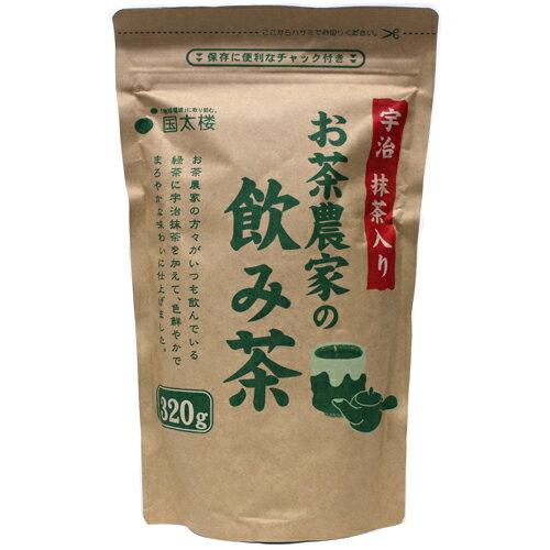 国太楼 お茶農家の飲み茶 抹茶入り(320g) ...の商品画像