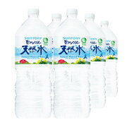 特売 サントリー 南アルプスの天然水 2L PET 119円x6本 714円【water ミネラルウォーター ペットボトル 】