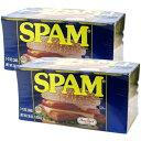 スパム ランチョンミート 3缶セット 1652円