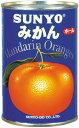 ショッピング国産 あいサンヨー みかん 425g 1缶 157円