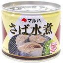 マルハ さば水煮 190g 1缶 150円【 缶詰 鯖缶 】