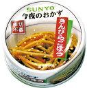 サンヨー きんぴらごぼう P4号缶 1個 135円